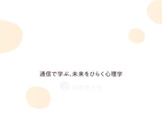 echool.tachibana-u.ac.jp screenshot