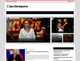 echospb.ru screenshot
