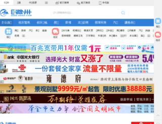 echuzhou.cn screenshot