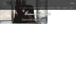 ecigarette-oxiinova.gr screenshot