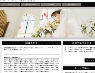 ecigforo.com screenshot