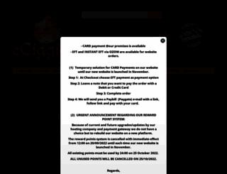 eciggies.co.za screenshot