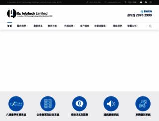 ecinfohk.com screenshot