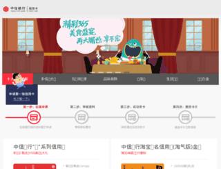 ecitic.zibolan.com screenshot