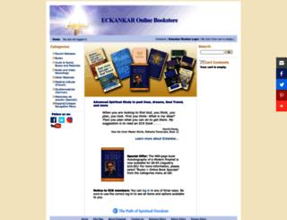 eckbooks.org screenshot