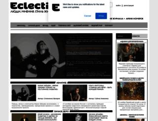 eclectic-magazine.ru screenshot
