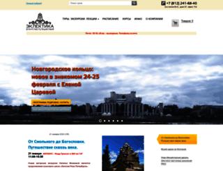 eclectica.spb.ru screenshot