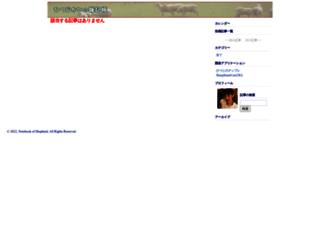 eclip.jp screenshot
