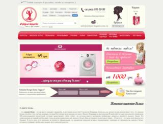 eclipse-lingerie.com.ua screenshot