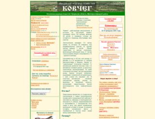 eco-kovcheg.ru screenshot
