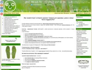 eco-magazine.ru screenshot