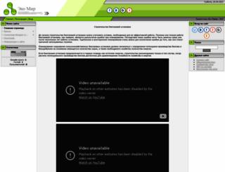 eco-mir.at.ua screenshot