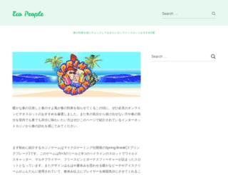 eco-people.jp screenshot