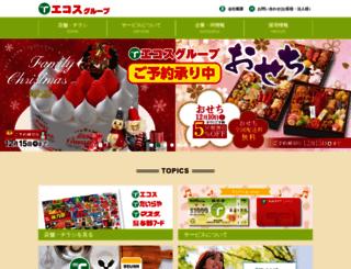 eco-s.co.jp screenshot