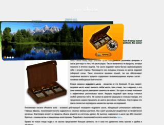 eco-siberia.ru screenshot