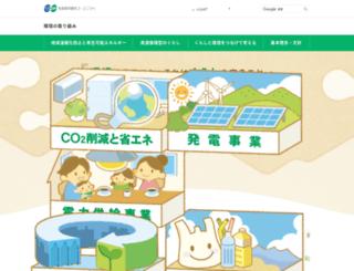eco.coop-kobe.net screenshot