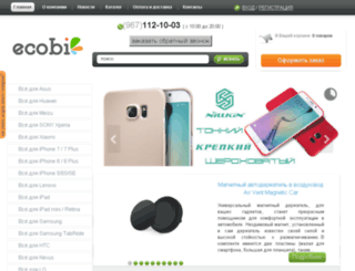 ecobi.ru screenshot
