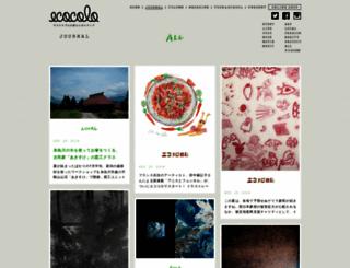 ecocolo.com screenshot