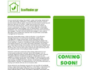 ecofinder.gr screenshot