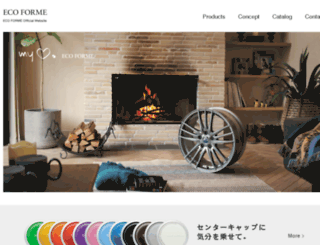 ecoforme.jp screenshot