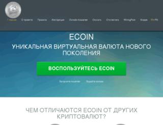 ecoin.zone screenshot