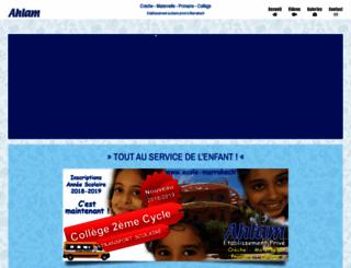 ecole-marrakech.com screenshot