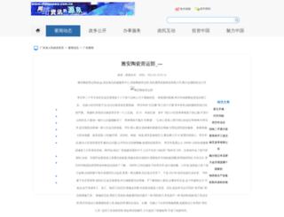 ecoledeconduiteomega.com screenshot