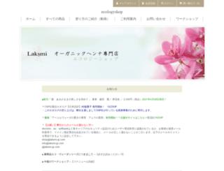ecologyshop.co.jp screenshot