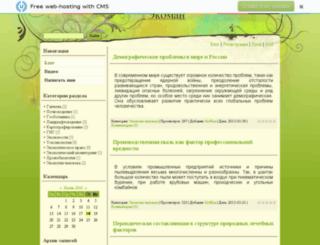 ecoman.tk screenshot