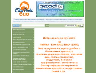 ecomaxbio.com screenshot