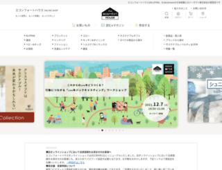 ecomfort.jp screenshot
