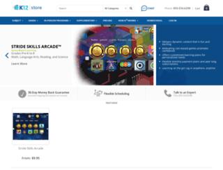 ecomm.k12.com screenshot