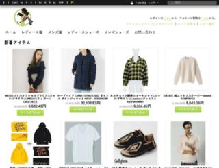 ecommercewebservices.net screenshot