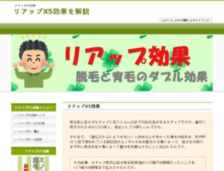 ecomzen.com screenshot