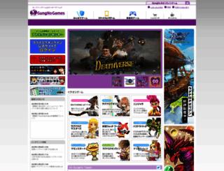 econline.gungho.jp screenshot