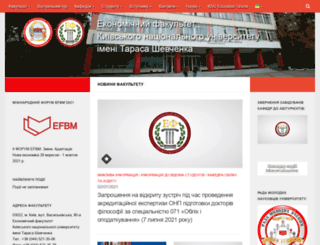 econom.univ.kiev.ua screenshot