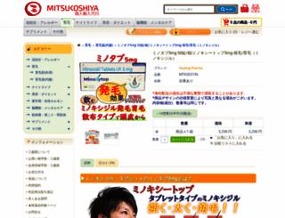 economic-info.biz screenshot