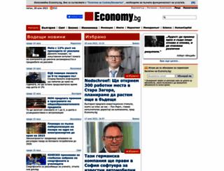 economy.bg screenshot
