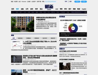 economy.caixin.com screenshot