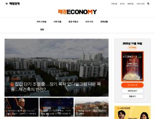 economy.mk.co.kr screenshot