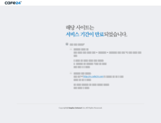 econovation.co.kr screenshot