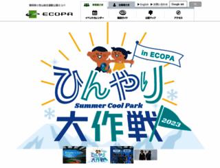ecopa.jp screenshot