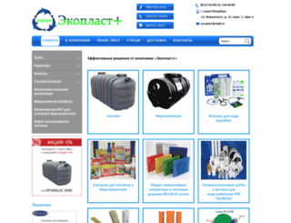 ecoplastspb.ru screenshot
