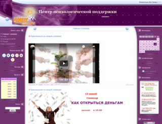 ecoritcenter-md.ucoz.ru screenshot