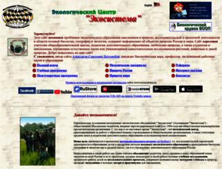 ecosystema.ru screenshot