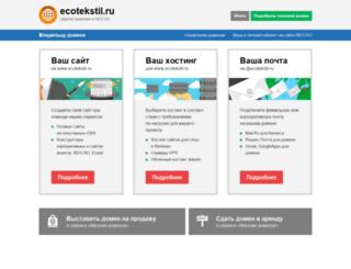 ecotekstil.ru screenshot