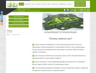 ecoteplex.ru screenshot