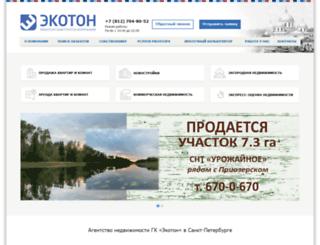 ecoton.spb.ru screenshot