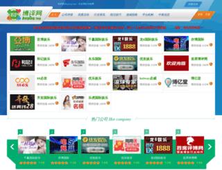 ecoursespk.com screenshot
