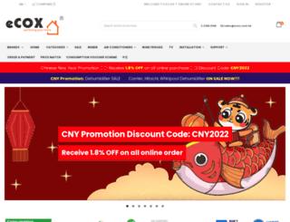 ecox.com.hk screenshot